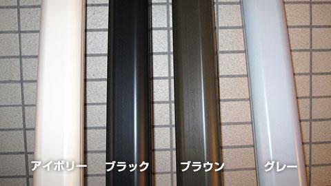 エアコン配管化粧カバーの画像